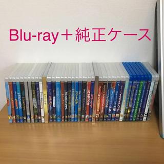 Disney - 【バラ売りOK】ディズニーBlu-rayセット★純正ケース付き♬
