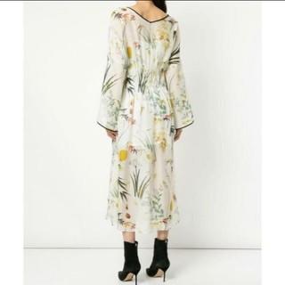 mame - Lame Printed V-Neck Dress - white