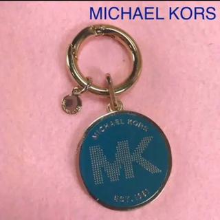 マイケルコース(Michael Kors)の美品 マイケルコース   キーリング  キーホルダー(キーホルダー)
