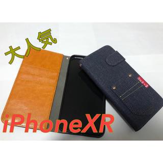 【残りわずか】手帳型ケース iPhoneXR デニム 人気 ケース