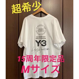 Y-3 - 超希少!完売品!Y-3 15周年限定 ビックT