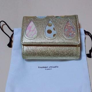 ツモリチサト(TSUMORI CHISATO)のツモリチサトミニ財布(財布)