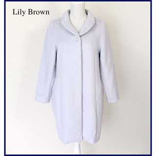 リリーブラウン(Lily Brown)のリリーブラウン★コクーン チェスターコート F ラベンダー 綺麗色♪秋冬♪(チェスターコート)