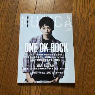 ワンオクロック(ONE OK ROCK)のMUSICA (ムジカ) 2019年 03月号 (音楽/芸能)