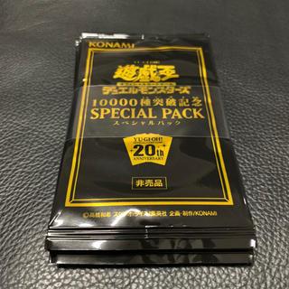 遊戯王 - イグニッションアサルト付属 スペシャルパックの帯つきです!