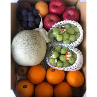 果物詰め合わせ(フルーツ)