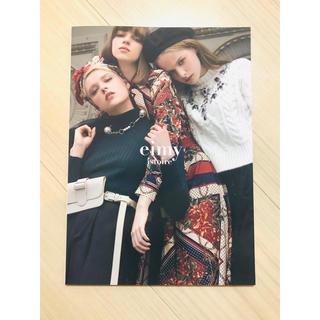 エイミーイストワール(eimy istoire)の【新品・未使用】eimy istoire 2019 AW カタログ(ファッション)
