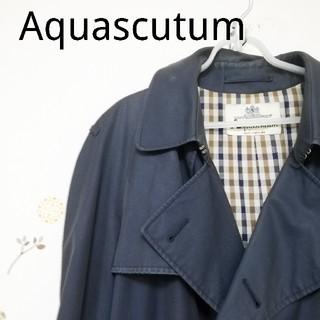 アクアスキュータム(AQUA SCUTUM)のアクアスキュータム 英国製 Aquascutum メンズ L相当 トレンチコート(トレンチコート)