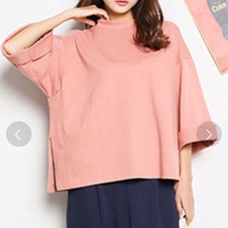 AZUL by moussy - 新品 クラシカルエルフ 裾スリット 七分丈 カットソー Tシャツ くすみピンク