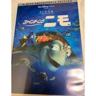 Disney - ファインディング・ニモ('03米)〈2枚組〉