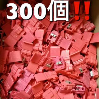 3m エレクトロタップ300個   激安! 1名様(その他)
