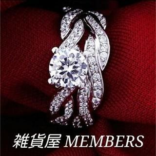 送料無料10号2個セット重ね付けスーパーCZダイヤモンドデザイナーズリング指輪(リング(指輪))