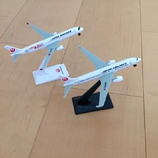 JAL(日本航空) - JAL 飛行機模型 2個セット
