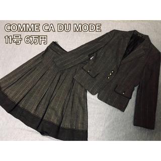 COMME CA DU MODE - アンゴラ混  コムサ 上下セットアップスーツ 美品