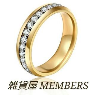 送料無料7号イエローゴールドスーパーCZダイヤステンレスフルエタニティリング指輪(リング(指輪))