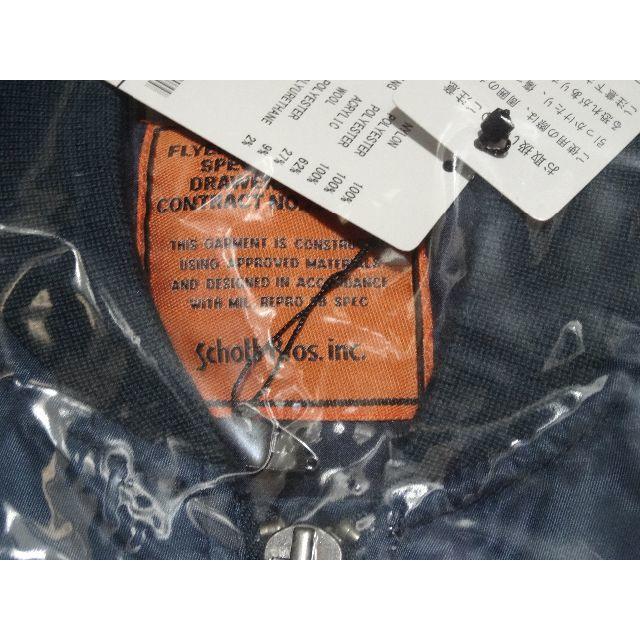 Ron Herman(ロンハーマン)のロンハーマンRon Herman x Schott MA1 フライトジャケットM メンズのジャケット/アウター(フライトジャケット)の商品写真