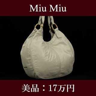 miumiu - 【限界価格・送料無料・美品】ミュウミュウ・ショルダーバッグ(W020)
