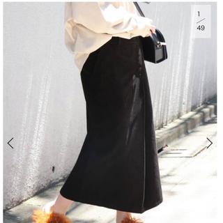 ジャーナルスタンダード(JOURNAL STANDARD)の◆JOURNAL STANDARD ジャーナル太コーデュロイスカート黒(ロングスカート)