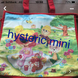 HYSTERIC MINI - hysteric mini保温保冷