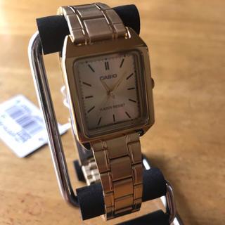 カシオ(CASIO)の新品✨カシオ CASIO レディース 腕時計 LTP-V007G-9E ゴールド(腕時計)
