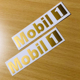 モービル 1 ステッカー