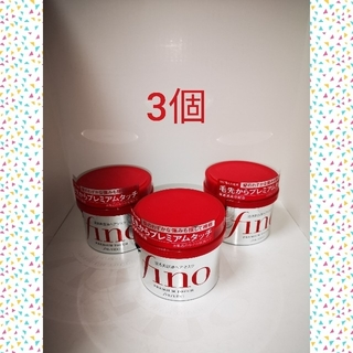 fino - フィーノ プレミアムタッチ 浸透美容液ヘアマスク 3個セット