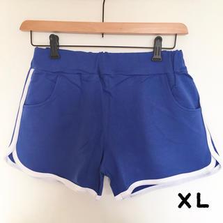 バイカラー スウェット ショートパンツ レディース ブルー XLサイズ(ショートパンツ)