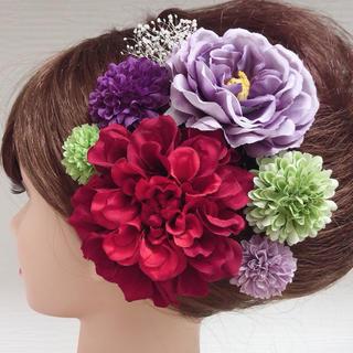 ダリアとマムと薔薇の髪飾り*上品なカラーの髪飾り♡和装、着物、成人式、前撮り(ヘアピン)