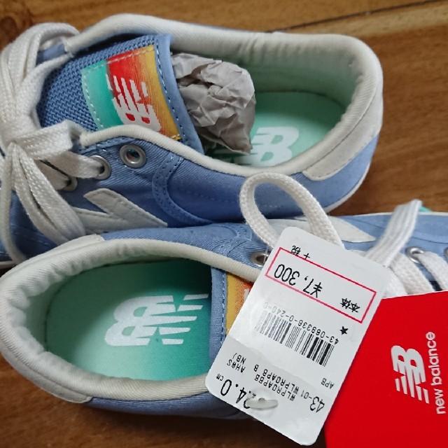 New Balance(ニューバランス)の週末お値下げ!new balance スニーカー 24センチ レディースの靴/シューズ(スニーカー)の商品写真