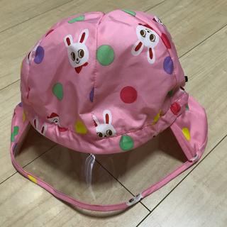 ミキハウス(mikihouse)のレインハット(帽子)