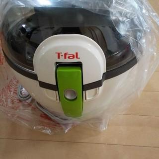 T-fal - ティファール アクティフライ 新品 未使用