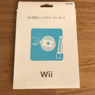 ウィー(Wii)のWii専用 レンズクリーナーセット(その他)