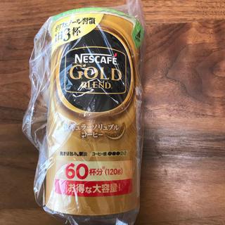 Nestle - NESCAFE GOLD BLEND*ネスカフェゴールドブレンド*120g