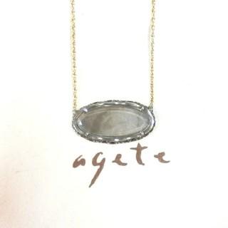 agete - 【スキニーストーン】アガット マーカサイトとクォーツのSVネックレス