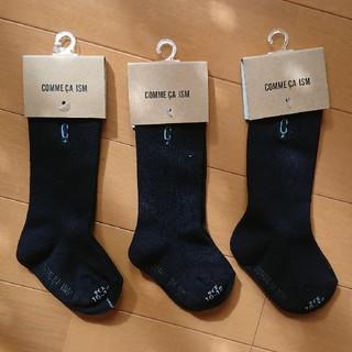 コムサイズム(COMME CA ISM)の新品コムサ黒靴下10-12cm3足セット総額2100円分(靴下/タイツ)
