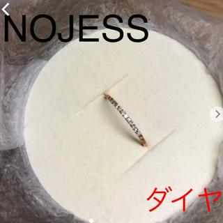 NOJESS - ノジェス  ダイヤ リングk10