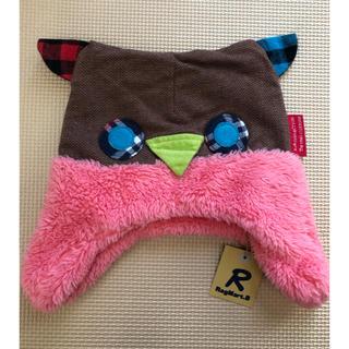 ラグマート(RAG MART)の新品 ラグマート フクロウさん 飛行帽(帽子)