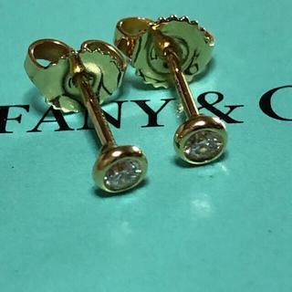 ティファニー(Tiffany & Co.)のティファニー バイザヤード ピアスK18YG ダイヤモンド(ピアス)
