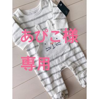ベビーギャップ(babyGAP)の【新品タグ付き!】ベビーGAP♡ロンパース(ロンパース)