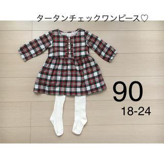 ベビーギャップ(babyGAP)の新品▪️babygap  タータンチェック ワンピース♡90 赤(ワンピース)