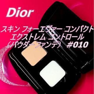 ディオール(Dior)の#010 Dior スキンフォーエヴァー コンパクト エクストレム コントロール(ファンデーション)