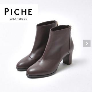 ピシェアバハウス(PICHE ABAHOUSE)の新品❤️PICHE ABAHOUSE チャンキーヒールブーツ(ブーツ)