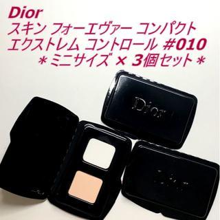 ディオール(Dior)の3個★ Dior スキンフォーエヴァー コンパクト エクストレム コントロール(ファンデーション)