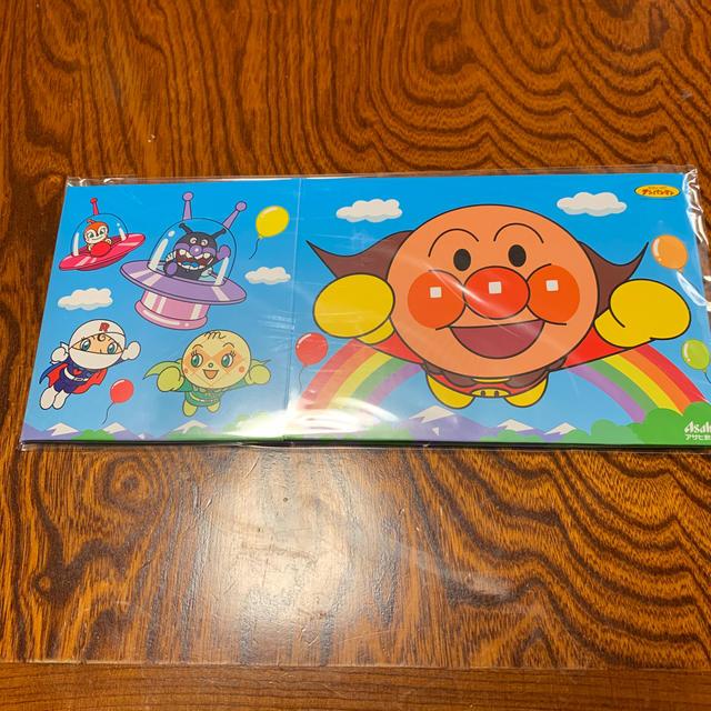 アンパンマン - アンパンマン折りたたみ収納ボックス 非売品 子供用マスクつきの通販