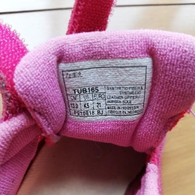asics(アシックス)のasics アイダホ 13㎝ キッズ/ベビー/マタニティのベビー靴/シューズ(~14cm)(スニーカー)の商品写真