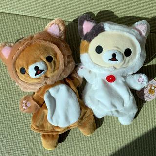リラックマ のんびりネコ パペット ぬいぐるみ 2セット(ぬいぐるみ)