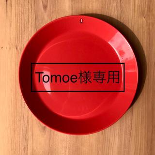 イッタラ(iittala)の【Tomoe様専用】イータラ テーマ 26cm テラコッタ(食器)