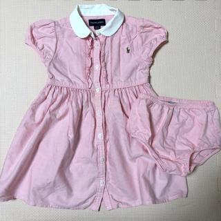 ラルフローレン(Ralph Lauren)のラルフローレン 半袖ワンピース 90 ピンク アンダーショーツ付き(ワンピース)