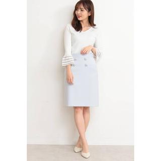 PROPORTION BODY DRESSING - 【新品未使用】プロポ フラワービジューダブルクロススカート