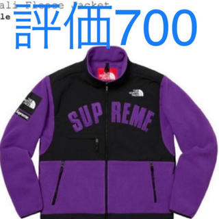 Supreme - 19Supreme The North Face Arc Logo